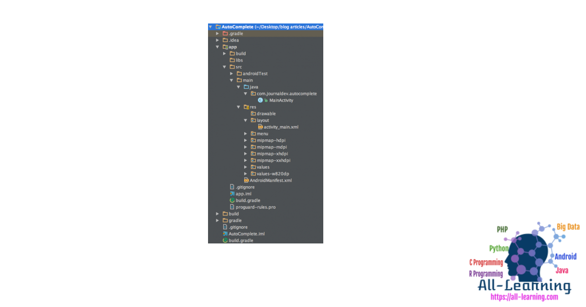android-autocomplete-project-structure-236x450