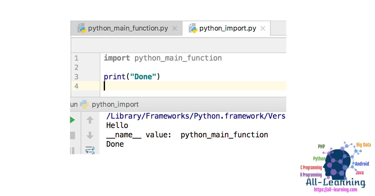 python-main-function